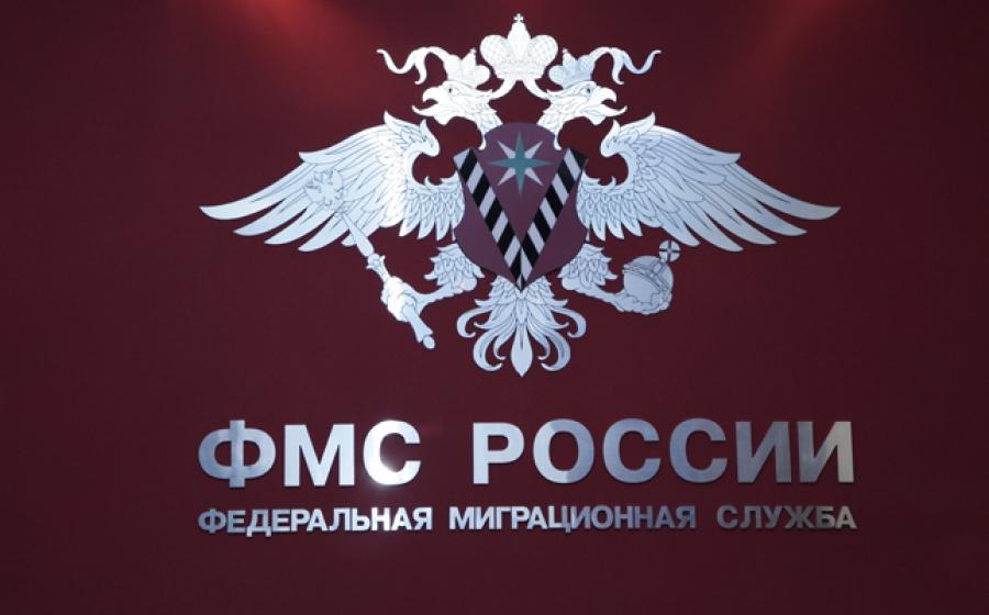 В Ростове за нарушение миграционного законодательства задержаны почти 100 иностранцев