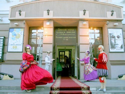 Донским театрам увеличат финансирование в 2019 году