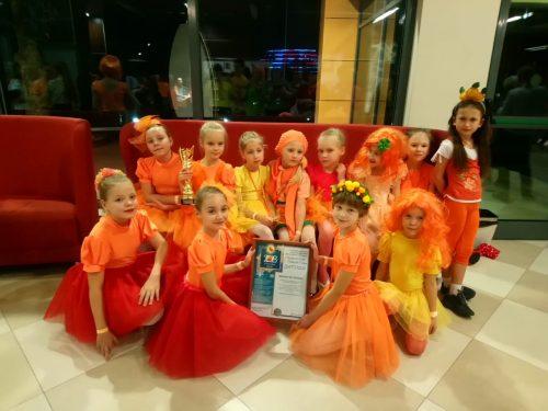 Танцевальные коллективы ДК микрорайона Донской привезли дипломы Лауреатов из Сочи