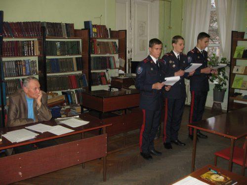 Литературный вечер, посвященный 100-летию со дня рождения Александра Солженицына, прошел в библиотеке