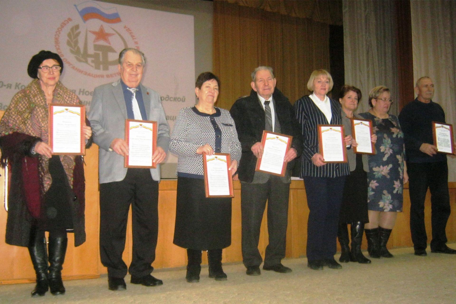 Городской совет ветеранов Новочеркасска провел внеочередную конференцию
