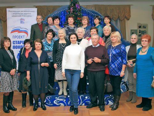 Серебряные волонтеры получили в подарок «Бешеные деньги»