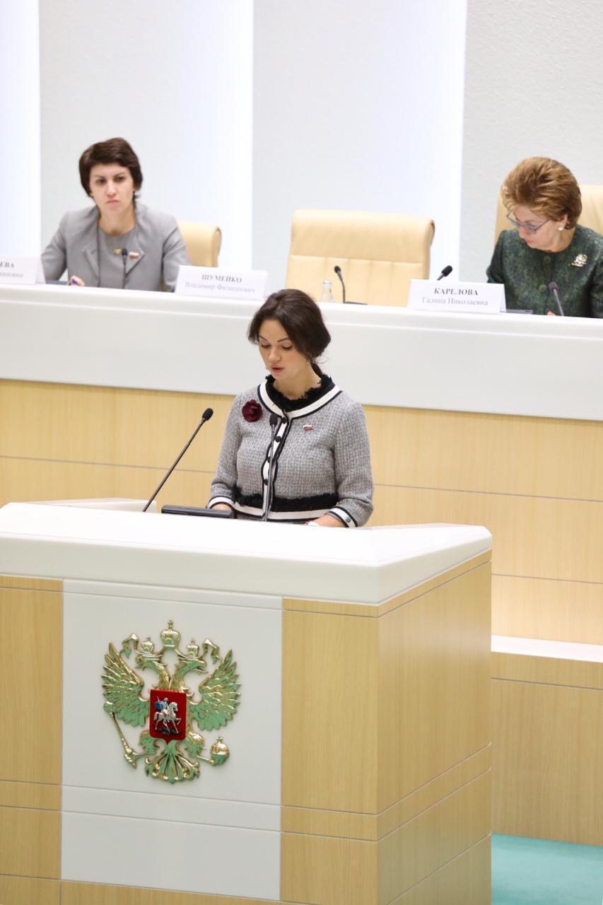 Депутат из Новочеркасска предложила в Москве облегчить налог для предприятий оборонно-промышленного комплекса РФ
