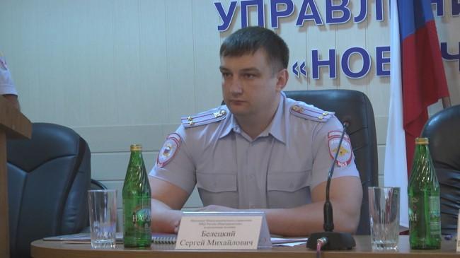 В Новочеркасске сменился начальник полиции