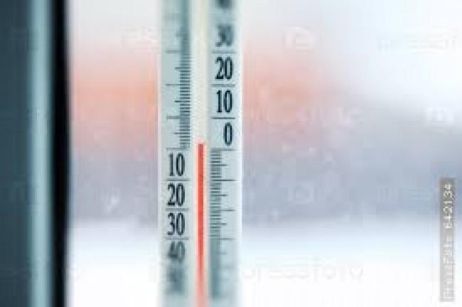 Донское МЧС анонсировало первые заморозки в ближайшие три дня