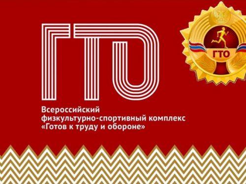 Новочеркасские политехники установили 5 рекордов на фестивале ГТО