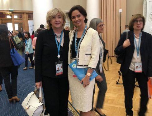 Женщины за глобальную безопасность и устойчивое развитие