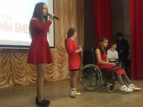 Новочеркасские инвалиды дебютировали с концертом на сцене одного из колледжей