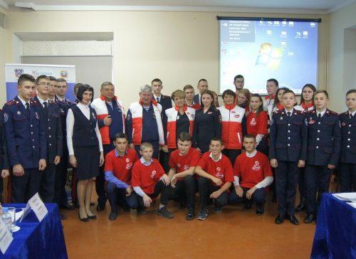 «Круглый стол», посвящённый волонтёрским инновациям в области безопасности дорожного движения, прошёл в Казачьем кадетском корпусе