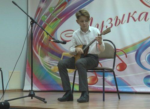 Праздничный концерт к Международному дню матери прошел в музыкальной школе имени П.И.Чайковского
