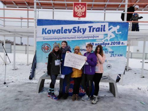 Новочеркасские спортсменки приняли участие в благотворительном полумарафоне