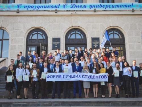 В ЮРГПУ(НПИ) прошел Форум лучших студентов