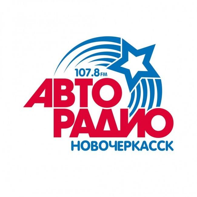 Новочеркасские ведомости информационный выпуск