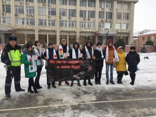 В Новочеркасске прошли мероприятия, приуроченные ко Всемирному Дню памяти жертв ДТП