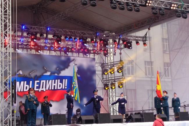Артисты Крыма, Калмыкии и Адыгеи выступили  на масштабном фестивале ко Дню народного единства на Дону