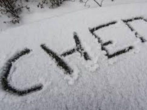 Донские синоптики сообщили о вероятности выпадения снега и метели на ближайшие дни