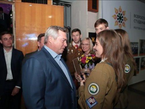На Дону стартовал Всероссийский слет студенческих отрядов