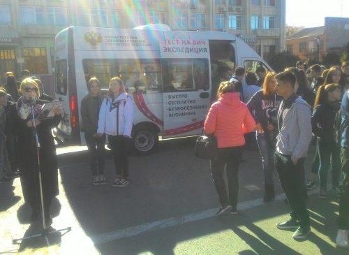 Сотни новочеркасцев приняли участие во Всероссийской акции «Тест на ВИЧ: Экспедиция»