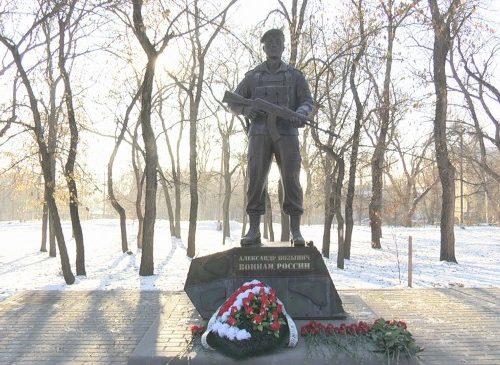 В Новочеркасске почтили память погибшего в Сирии морпеха Александра Позынича