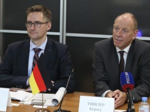 Федеративная Республика Германия готова участвовать в проектах по развитию донских моногородов