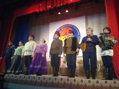 В Новочеркасске прошел областной фестиваль обрядовой казачьей культуры