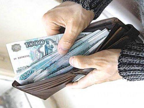 Новочеркасским бюджетникам поднимут зарплаты в 2019 году