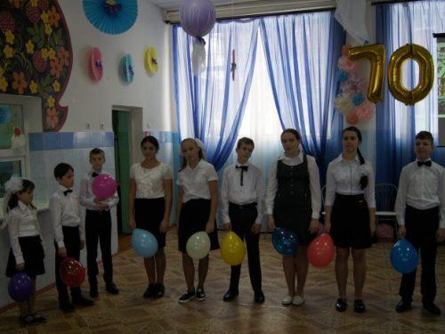 70 лет – Новочеркасской специальной школе-интернату №1