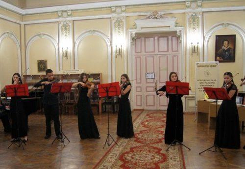 Концерт памяти скрипача-виртуоза Константина Думчева прошёл в Новочеркасске