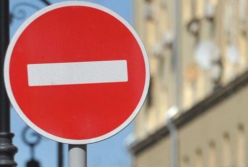Внимание! Ограничение движения 14 октября!