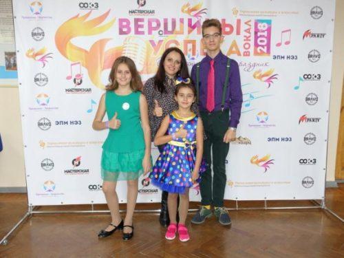 Областной конкурс эстрадного вокала «Вершины успеха» состоялся в НИМИ
