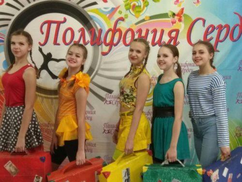 «Подсолнухи» привезли дипломы краснодарского фестиваля