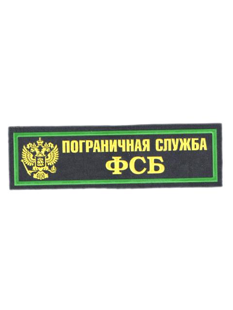 Управление ФСБ задержало мужчину за контрабанду крупной партии спирта