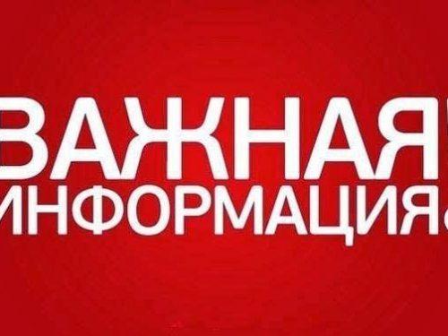В МВД опровергли информацию об инциденте, связанным с Новочеркасским школьником