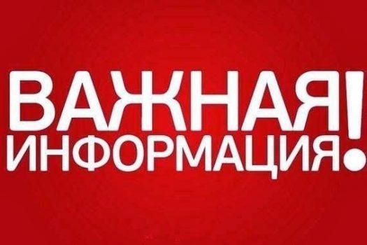 История Чикатило повторяется? В Новочеркасске ребенок подвергся попытке изнасилования