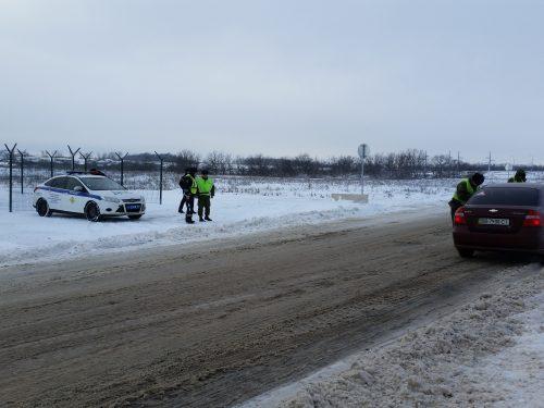 На Дону установлен дополнительный КПП для пресечения контрабанды и незаконного пересечения границы