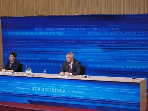 Глава региона провел традиционную пресс-конференцию