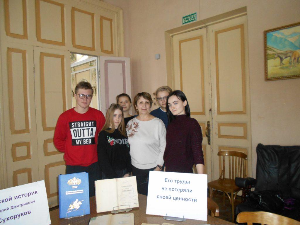 Годовщину со дня рождения донского историка Василия Сухорукова отметили в библиотеке