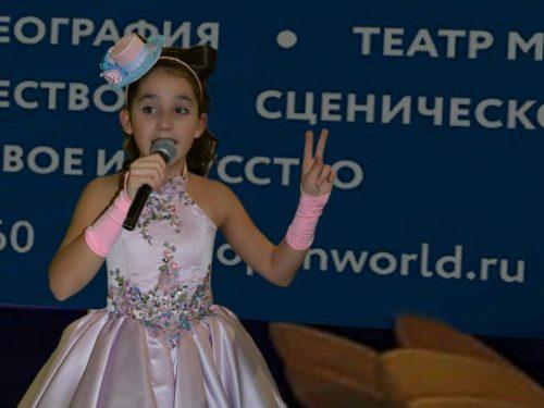 Юная Настя Петренко стала Лауреатом Чемпионата России по исполнительскому искусству