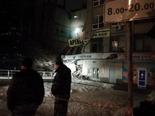 Причиной обрушения здания в Новочеркасске мог быть взрыв газа