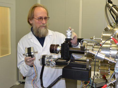 НЭЗ запустит в работу инновационный комплекс для контроля качества выпускаемой продукции