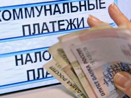 С января сумма за услуги ЖКХ на Дону возрастет почти на 2%