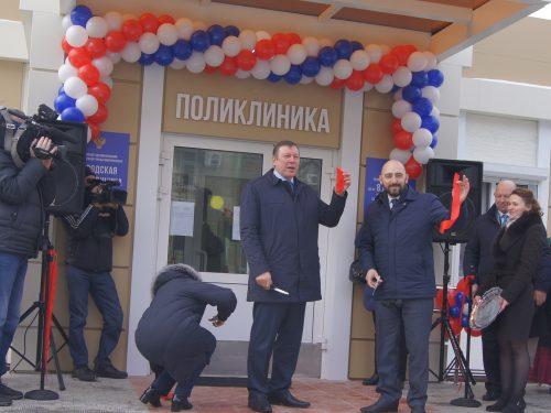 В Новочеркасске торжественно открыли новое поликлиническое отделение № 4 «Городской больницы»