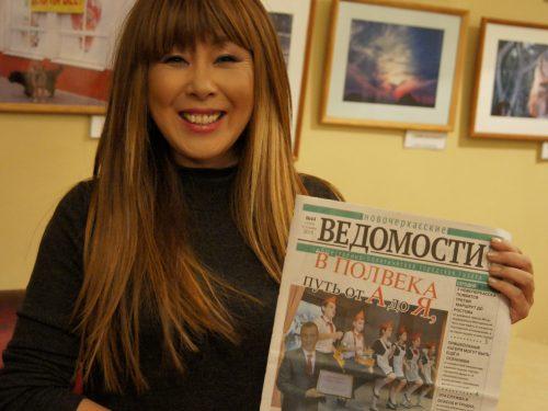 Медиа-группа «НВ» поздравляет с днем рождения певицу Аниту Цой