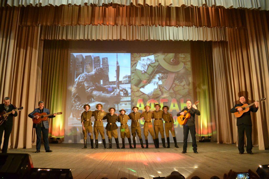 «Афганский дневник» – концертная программа во Дворце культуры микрорайона Донской