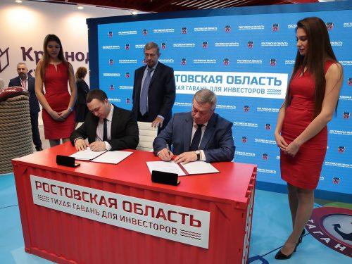 Инвесторы вложат в Ростовскую область 44,5 миллиарда рублей