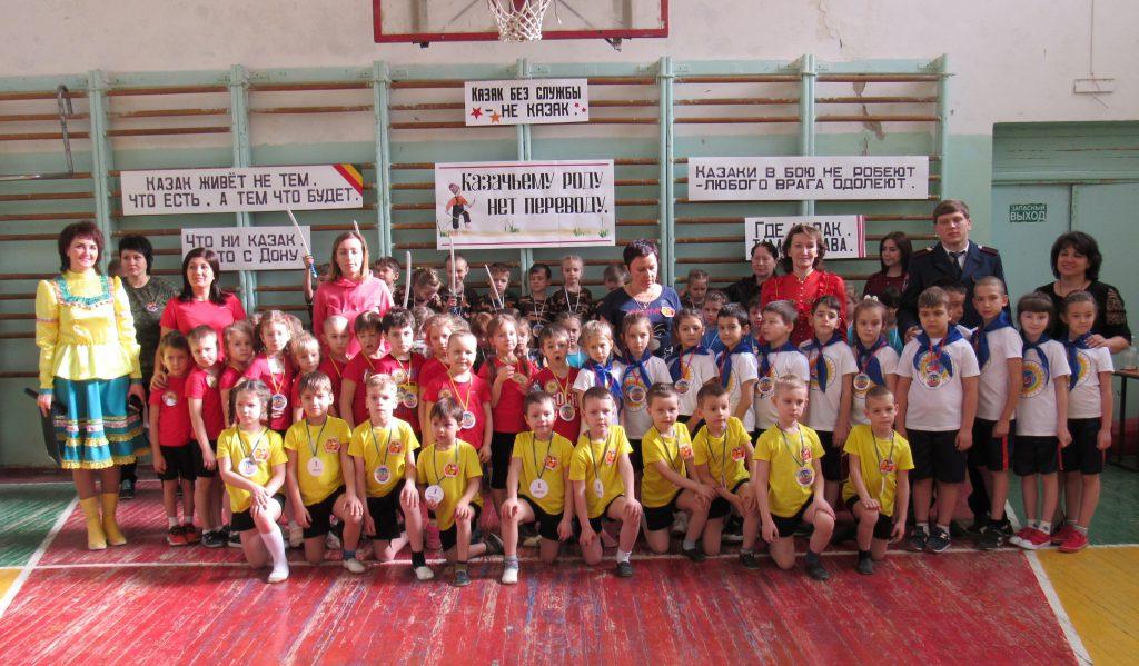 В «Казачьих забавах» соревновались дошкольники и первоклассники Донского