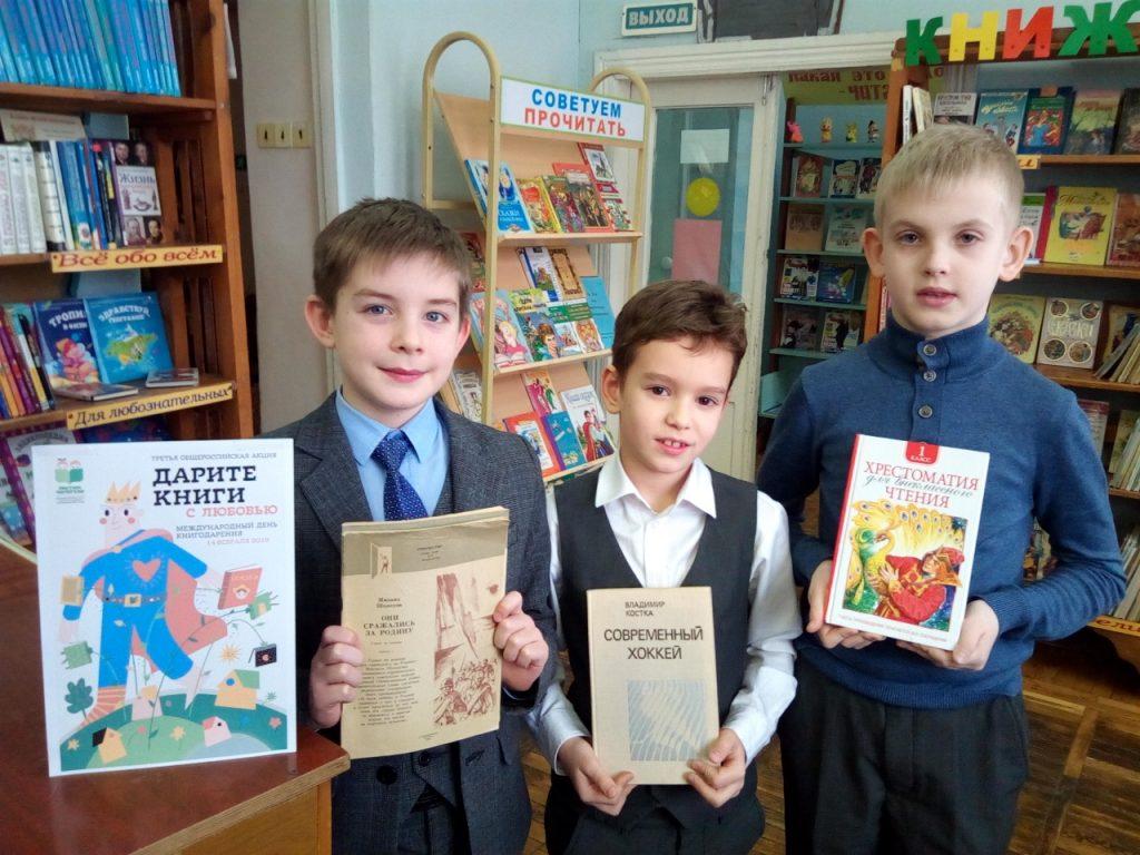 Подари книгу. Акция в детской библиотеке