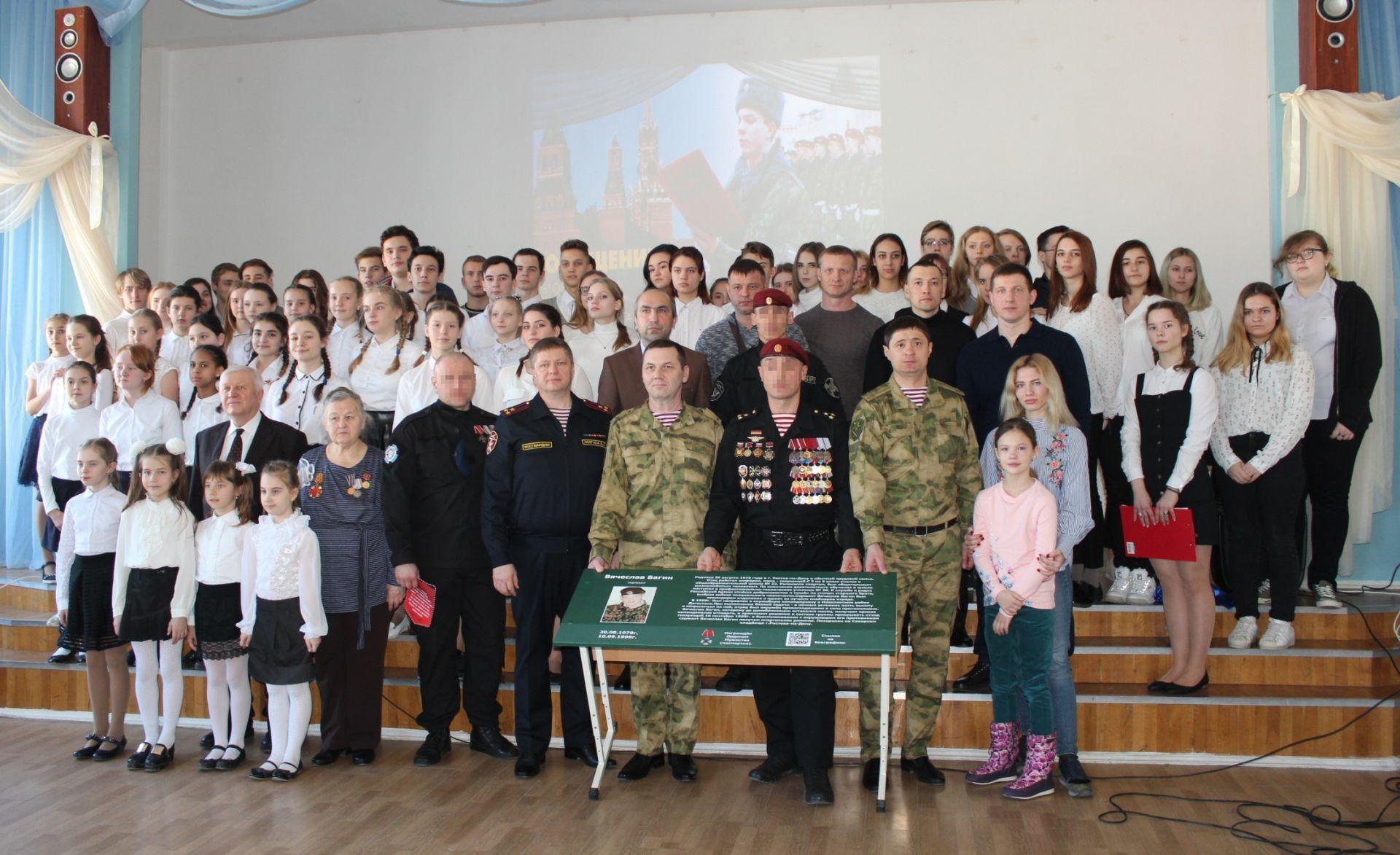 «Парта героя» – кавалера ордена Мужества Вячеслава Багина открыта в одной из ростовских школ