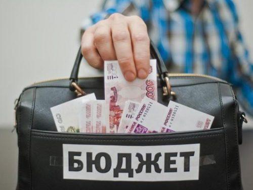 Свыше половины областного бюджета предусмотрено на оказание финпомощи муниципалитетам