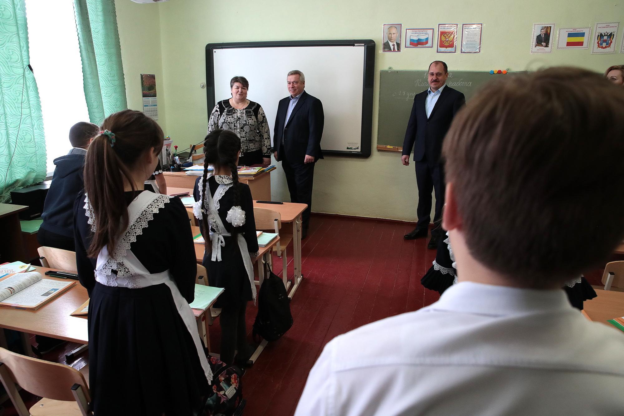 Почти 30 млн рублей выделено на ремонт одной из Донских школ